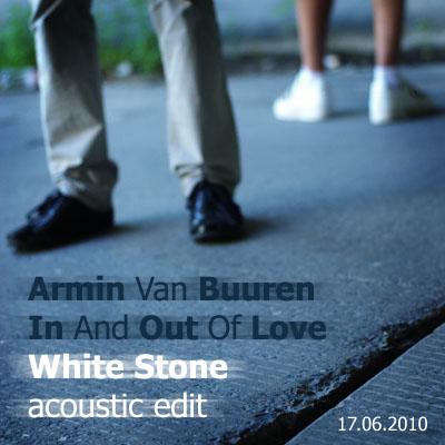 Скачать песню armin love